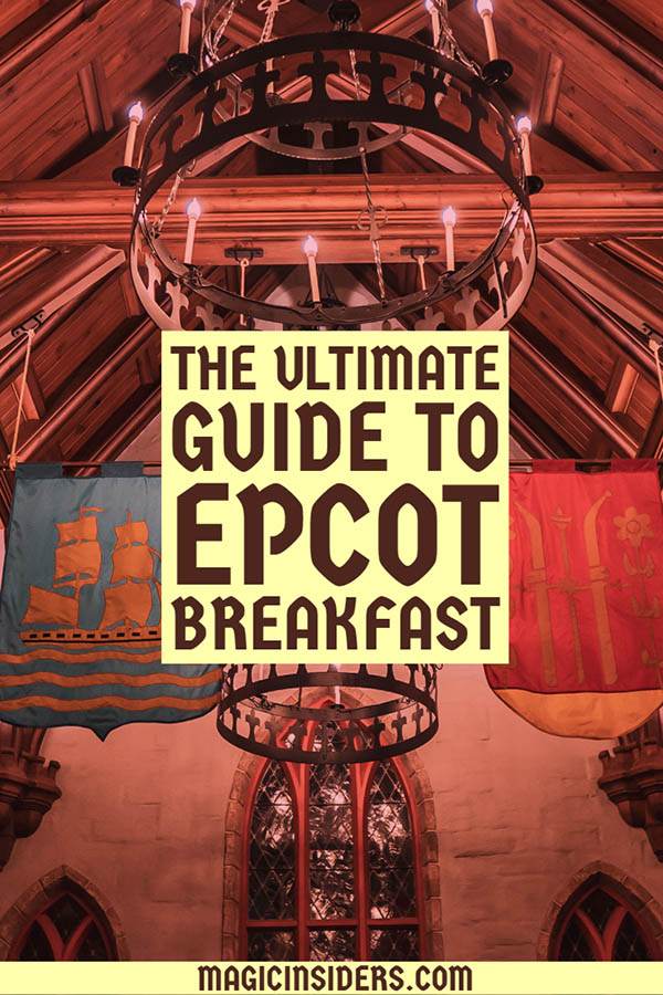 Epcot Breakfast - Disney World Tips and Tricks