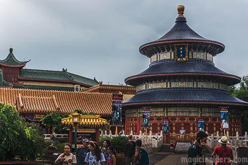 Epcot Countries - China