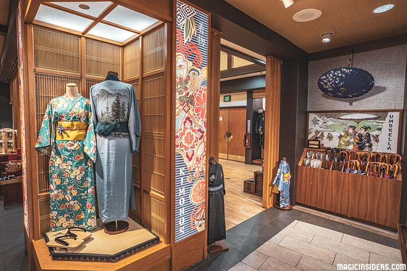 Epcot Mitsukoshi Clothing & Umbrellas