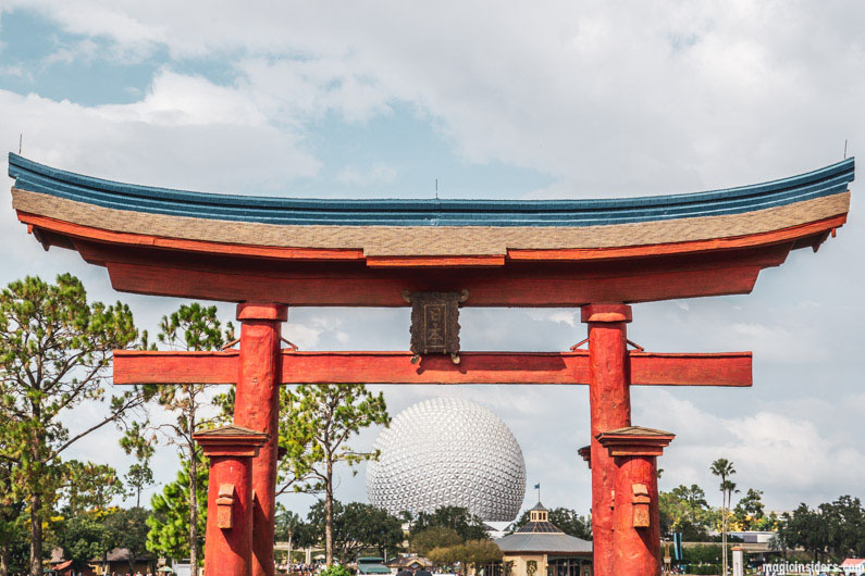 Epcot World Showcase from Japan